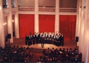 yale choir concert